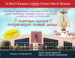 40 hour adora on youth retreat st mary u0027s knanaya catholic