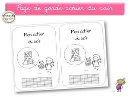 Cp Ou Aut Cahier Du Soir  Secretstoeating