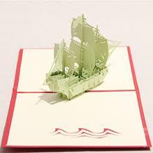 popular sailing christmas cards buy cheap sailing christmas cards
