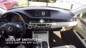 lexus of richmond service department how to use the lexus enform app suite youtube