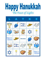 hanukkah bingo happy hanukkah bingo party activity personalized bingo