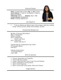 Scannable Resume Amazing Scannable Resume Definition Contemporary Simple Resume