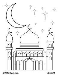 ramadan mubarak coloring pages getcoloringpages