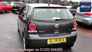 volkswagen grey 2009 volkswagen polo hatch match 1 4l grey anthracite metallic