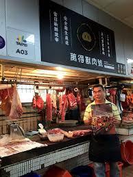 cuisine bricod駱ot meuble cuisine ind駱endant 100 images muji welcome to the muji