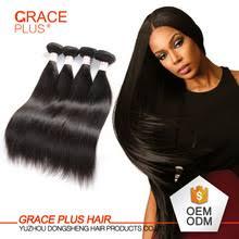 best aliexpress hair vendors 2015 2016 hot selling best aliexpress hair vendors 2016 hot selling