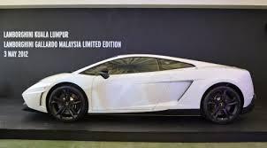 how much for a lamborghini gallardo lamborghini gallardo malaysia limited edition 20 units
