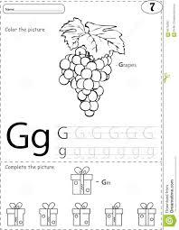 Free Alphabet Tracing Worksheets Cartoon Grapes And Gift Alphabet Tracing Worksheet Writing A Z