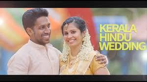 hindu l kerala hindu wedding 2017 l ajith anjana l fab creations