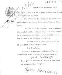 bureau de naturalisation dossier de naturalisation 19886x38