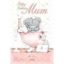 me to you mum u0026 dad birthday cards parents card selection tatty