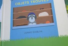 bureau des objets trouv au bureau des objets trouvés de junko shibuya