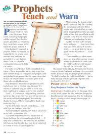 coloring pages lds lesson ideas