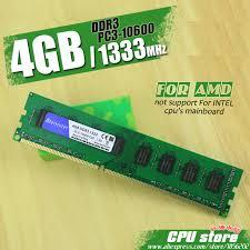 Memory 4gb Pc neue 4 gb ddr3 pc3 10600 1333 mhz f禺r desktop pc dimm speicher ram