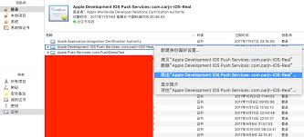 matmut si鑒e si鑒e apple 100 images si鑒e social apple 100 images 詹氏書局