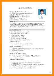 simple resume format doc free download resume doc template 6 google doc templates resume simple