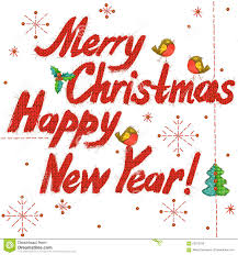 merry and happy new year text text