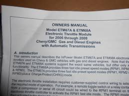 etm 67a electronic throttle controller 2006 2007 2006 silverado