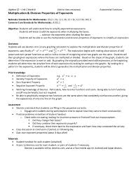 exponential rules lesson plan