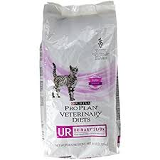 amazon com purina veterinary diets feline ur urinary tract dry