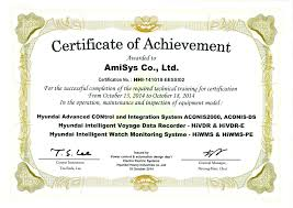 umich resume builder amisys resume cv cover letter amisys amisys softwarecombination of smartness hardwork and passion certifications