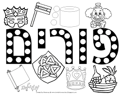 purim coloring page 100 images holidays coloring pages really