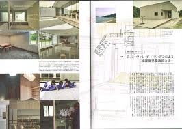 architecture japan magazine the magazine surveys the country s