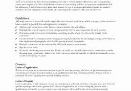 ses tutor sample resume inspirational ses resume resume sample