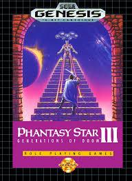 Phantasy Star Maps Phantasy Star Iii Generations Of Doom Game Giant Bomb