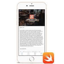 store ios app template in swift