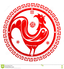 2017 chinese zodiac sign 2017 chinese new year of red rooster photos images u0026 pictures