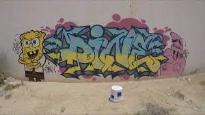graffiti dineone spongebob squarepants 2017 youtube graffiti dineone spongebob squarepants 2017