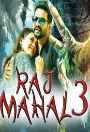 raj mahal 3 2017 full english hindi movie download 850mb brrip