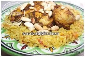 cuisine orientale poulet et riz aux épices cuisine orientale sousoukitchen