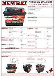 alian a h 12v 45 ah wholesale ah suppliers alibaba