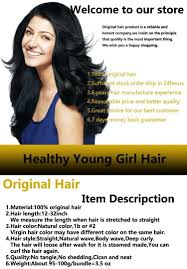 Original Hair Extensions by Brazilian Curly Hair Wave Human 1pc Sample Test Nonprocessed