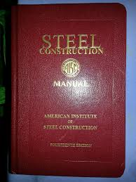 aisc manual free download