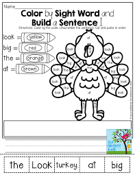 color by sight word and build a simple sentence cut and paste