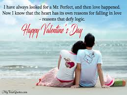valentines day quotes for him husband