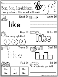 printable kindergarten sight words 770 best education images on pinterest preschool learning and