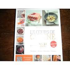 livre cours de cuisine cours de cuisine 750 grammes de chef christophe et chef damien