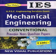 engineering book shops in delhi ies mechanical engineering conventional unsolved question papers