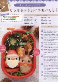 qu est ce que le mad鑽e en cuisine 映卡 聖誕卡 家中的聖誕樹 聖誕夜 就是要跟最親愛的家人 一起在