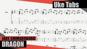 ukulele tutorial get lucky jake shimabukuro dragon ukulele tutorial tablature youtube