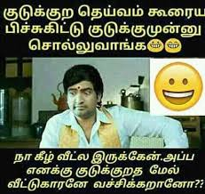 Comedy Memes - santhanam comedy memes veethi