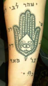 hamsa tattoo lilzeu tattoo design tattoomagz