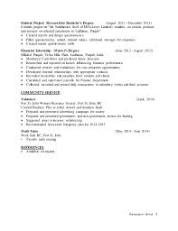 harman resume may