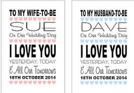 To My Bride Card Personalised To My Husband To Be To My Wife To Be On Our Wedding