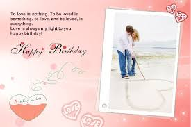 happy birthday card love 205 5 90 5psd com photo