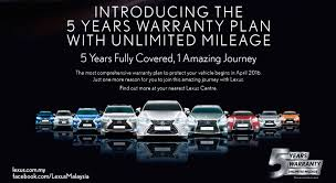 price of lexus suv in malaysia lexus malaysia new five year warranty for all models
